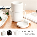 column Dripper GIFT SET