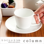 column Coffee cup
