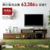 伸縮テレビ台 コーナー テレビボード ATICA 引き出し収納タイプ|テレビ台・テレビボード