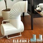 YUENT ELE-FAN2