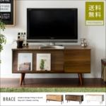 テレビラック BRACE (ブレス)|テレビ台・テレビボード