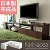 伸縮式テレビ台 Farinacea(ファリナセア)|テレビ台・テレビボード