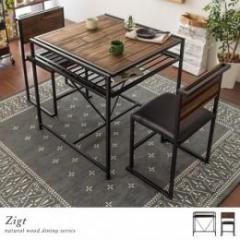 おしゃれで人気なダイニングテーブルセット公式北欧インテリア