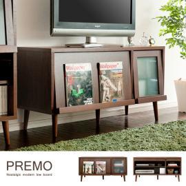 テレビ台 モダン Premo〔プレモ〕 テレビ台 110cm幅