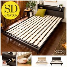 木製 すのこベッド ベッド すのこ ベット ナチュラルモダンベッド OZON〔オゾン〕 セミダブルサイズ フレーム単体販売 ブラウン ナチュラル    ベッドフレームのみの販売となっております。 マットレスは付いておりません。