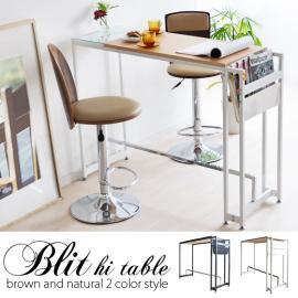 カウンターテーブル 北欧 ハイテーブル BLIT 〔ブリット〕 ナチュラル、ブラウン