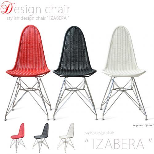 北欧 ダイニングチェアダイニング椅子ダイニングチェア Design Chair IZABERA〔イザベラ〕