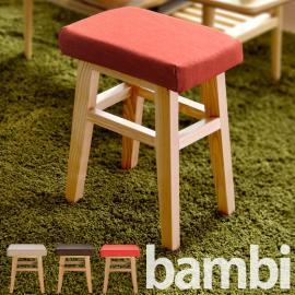 玄関スツールとしても人気 スツール 北欧 スツール bambi〔バンビ〕 ベージュ ブラウン レッド