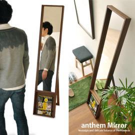 スタンドミラー 木製 anthem Mirror 〔アンセムミラー〕 ブラウン