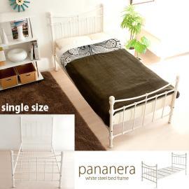 ベッドフレーム Pananera 〔パナネラ〕 シングルサイズ マットレス無し ホワイト