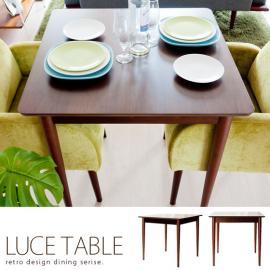 LUCE 〔ルーチェ〕 ダイニングテーブル 幅75cmタイプ ダイニングテーブル、木製 テーブル単体販売