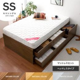 ベッド セミシングル 選べる収納ベッド ヘッドレスタイプ ブラウン、ナチュラル、ホワイト 【セミシングル】マットレスなし     マットレス付セット販売となります。