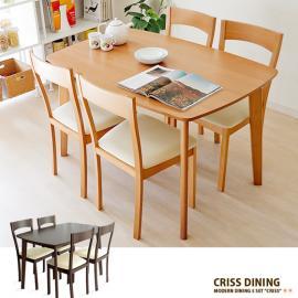 CRISS〔クリス〕ダイニング5点セット ダイニングテーブル 木製 シンプル モダン 北欧 ブラウン ナチュラル