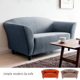 モダン ソファ 北欧ファブリック simple modern 2p sofa〔シンプルモダン2pソファ〕 二人掛けソファ グレー ブラウン レッド