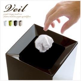 ゴミ箱 ダストボックス Veil〔ヴェール〕 ホワイト グレー ブラウン グリーン