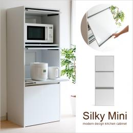 レンジ台 食器棚 レンジボード Silky Mini〔シルキーミニ〕 ホワイト