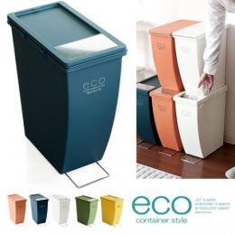 ゴミ箱 ダストボックス ECO container style〔エココンテナスタイル〕 2wayタイプ グレー ピンク レッドグリーンイエロー
