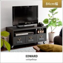 テレビ台 ヴィンテージ インダストリアルTVボード EDWARD〔エドワード〕 84cmタイプ