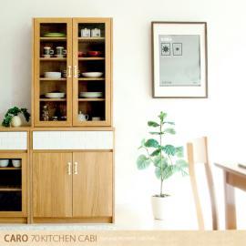 ナチュラルモダン、北欧家具、食器棚 CARO 70 KITCHEN CABI 〔カロ70キッチンキャビ〕 ナチュラル 北欧