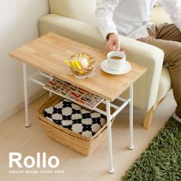 テーブル 北欧 サイドテーブル Rollo〔ロロ〕長方形タイプ ナチュラル
