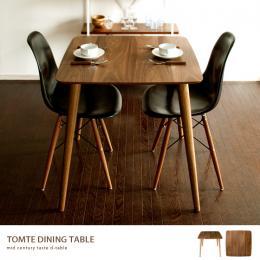 木製ダイニングテーブル TOMTE〔トムテ〕ダイニングテーブル75cmタイプ ブラウン ダイニングテーブル単体販売となっております。