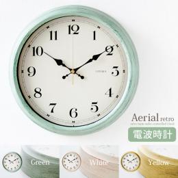 掛け時計 北欧 レトロモダン電波時計 Aerial retro〔エアリアル レトロ〕 グリーン、ホワイト