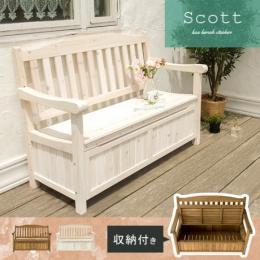 ベンチ 収納 収納庫 ストッカー 天然木 木製  収納庫付きベンチ Scott〔スコット〕 ブラウンホワイト