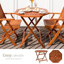 カフェ ガーデン カフェテーブル Cassy(カッシー)90cm幅テーブル単体販売