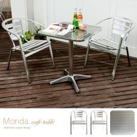 アルミ ガーデンテーブルセット カフェ Monda cafe table 3点セット〔モンダカフェテーブル3点セット〕