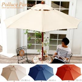 パラソル 210cm Polluce Paraso 210cm〔ポルーチェパラソル〕 パラソル単体販売となっております。