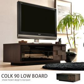 テレビ台 高さ30cm COLK 90 LOW BOARD 〔コルク 90 ローボード〕 横幅90cm 【完成品】【日本製】