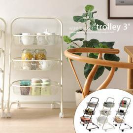 キッチン収納、キッチンワゴン 北欧 ワイヤーラック trolley3 〔トローリー3〕 ブラウン、アイボリー、クロム