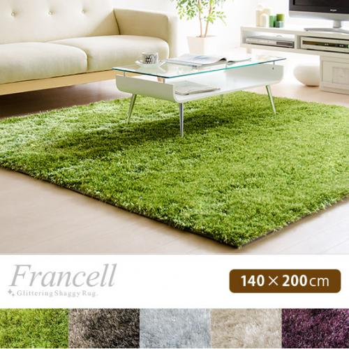 """ラメ入りシャギーラグ,""""Francell""""〔フランセル〕【140×200cmタイプ】"""