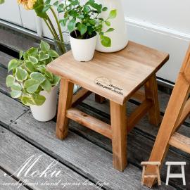 ガーデニング フラースタンド 木製フラワースタンドMOKU 〔モク〕 ロースクエアタイプ