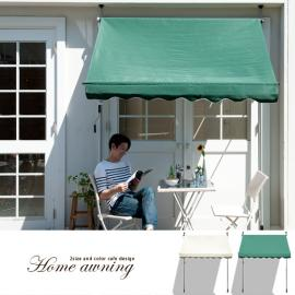 オーニング 突っ立て型 Home awning〔ホームオーニング〕190cmタイプ 日よけ オープンカフェ