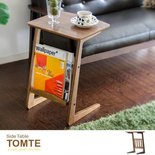 サイドテーブル TOMTE〔トムテ〕 北欧