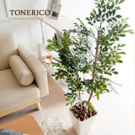 光触媒 人工観葉植物 トネリコ 120cm グリーン