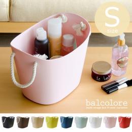 balcolore〔バルコロール〕 Sサイズ ホワイト ブラウン カフェオレ ブルー グリーン ピンク レッド Sサイズ Sサイズのみの販売となっております。