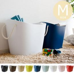 balcolore〔バルコロール〕 Mサイズ ホワイト ブラウン カフェオレ ブルー グリーン ピンク レッド Mサイズ Mサイズのみの販売となっております。