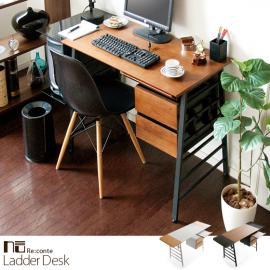 パソコンデスク デスク 書斎机 机 NU Ladder Desk〔ラダーデスク〕 デスク・チェストセット販売 ブラウン ブラック ホワイト ナチュラル ※チェアは付いておりません