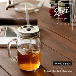 メイソンジャー ガラス ヴィンテージ Ball Mason Jar〔メイソンジャー〕 16oz レッドネック マグ 単品販売となっております。