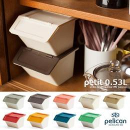 stacksto, pelican petit〔スタックストー, ペリカン プチ〕 レッド ピンク ブルー ブラウン グレー イエロー ホワイト ベージュ グリーン