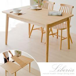 【期間限定セール対象商品】 木製ダイニングテーブル Liberia〔リベリア〕ダイニングテーブル ナチュラル ダイニングテーブル単体販売となっております。