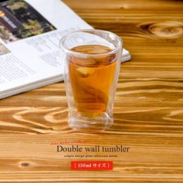 タンブラー コップ Double wall tumbler 130ml