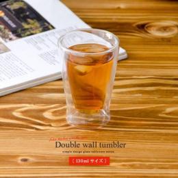 タンブラー コップ Double wall tumbler 130ml