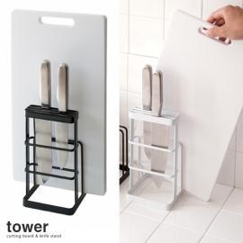 包丁立て、まな板立て、包丁入れ カッティングボード&ナイフスタンド TOWER〔タワー〕