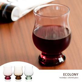 ガラスコップ、ガラスグラス、ガラス KINTO、キントー ワイングラス ECOLONY〔エコロニー〕275ml パープル グリーン アンバー
