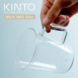 ガラスグラス、ガラス KINTO、キントー CAST (キャスト) ミルクマグ 310ml