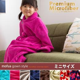 着る毛布 袖付きブランケット マイクロファイバーブランケット mofua 〔モフア〕 ミニサイズ ピンク ブラウン ネイビー ベージュ グレー ターコイズ 花柄アイボリー 花柄ネイビー
