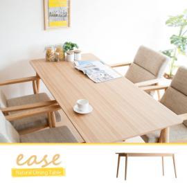 ダイニングテーブル 北欧 ease〔イース〕ダイニングテーブル 単体販売 お届け日時指定をご利用の際は10月25日以降の指定にて承り致しております。